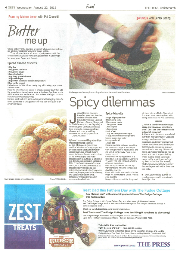 Epicurious 22nd August 2012